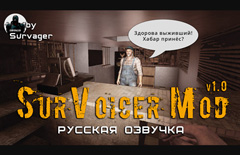 Image for SurVoicer Mod от Survager A17.2 [b27] - A17.3 [b18]