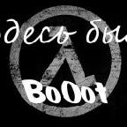 Bo0ot  аватар
